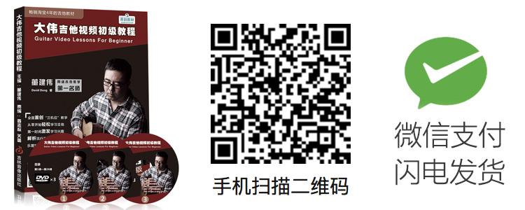 chujiweixinpay