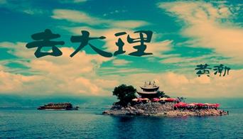 huangbo_qudali_t