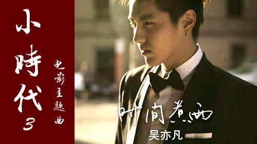 wuyifan_shijianzhuyu_t