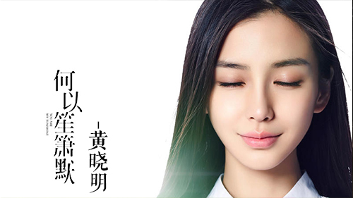 huangxiaoming_hysxm_fm