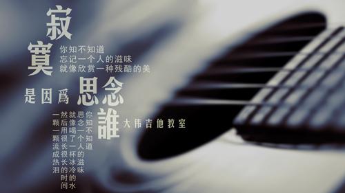 zhanglei_jimoshiyinweisinianshei