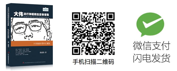 pujiweixinpay