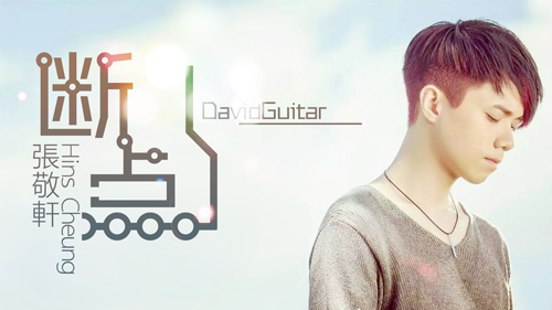 zhangjingxuan_duandian_guitar