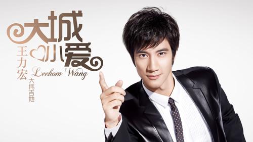 wanglihong_dachengxiaoai_guitar