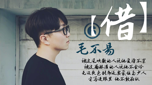 maobuyi_jie_guitar