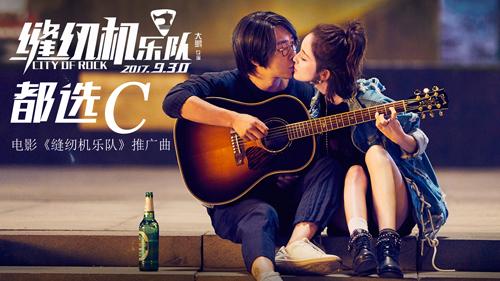 dapeng_douxuanc_guitar