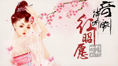 yinqueshiting_hongzhaoyuan_guitar