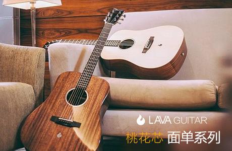 吉他弹唱 同桌的你 大约在冬季 改编慢版 音频
