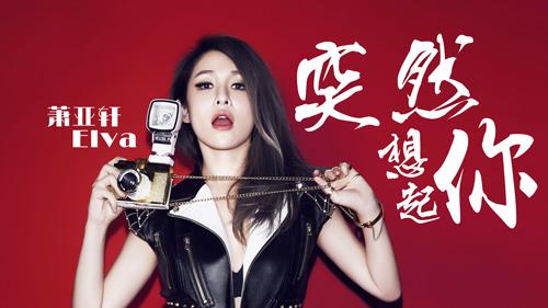 xiaoyaxuan_turanxiangqini_guitar