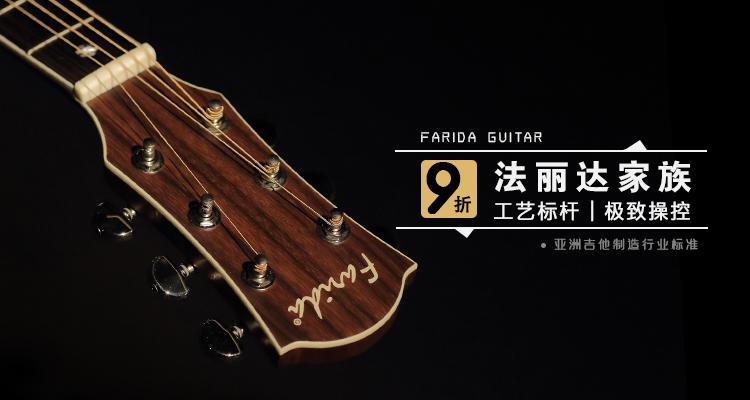 法丽达10系列