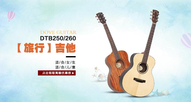 36寸吉他