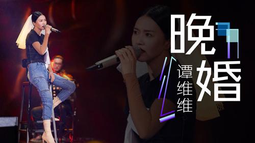tanweiwei_wanhun_guitar