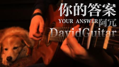 arong_nidedaan_guitar